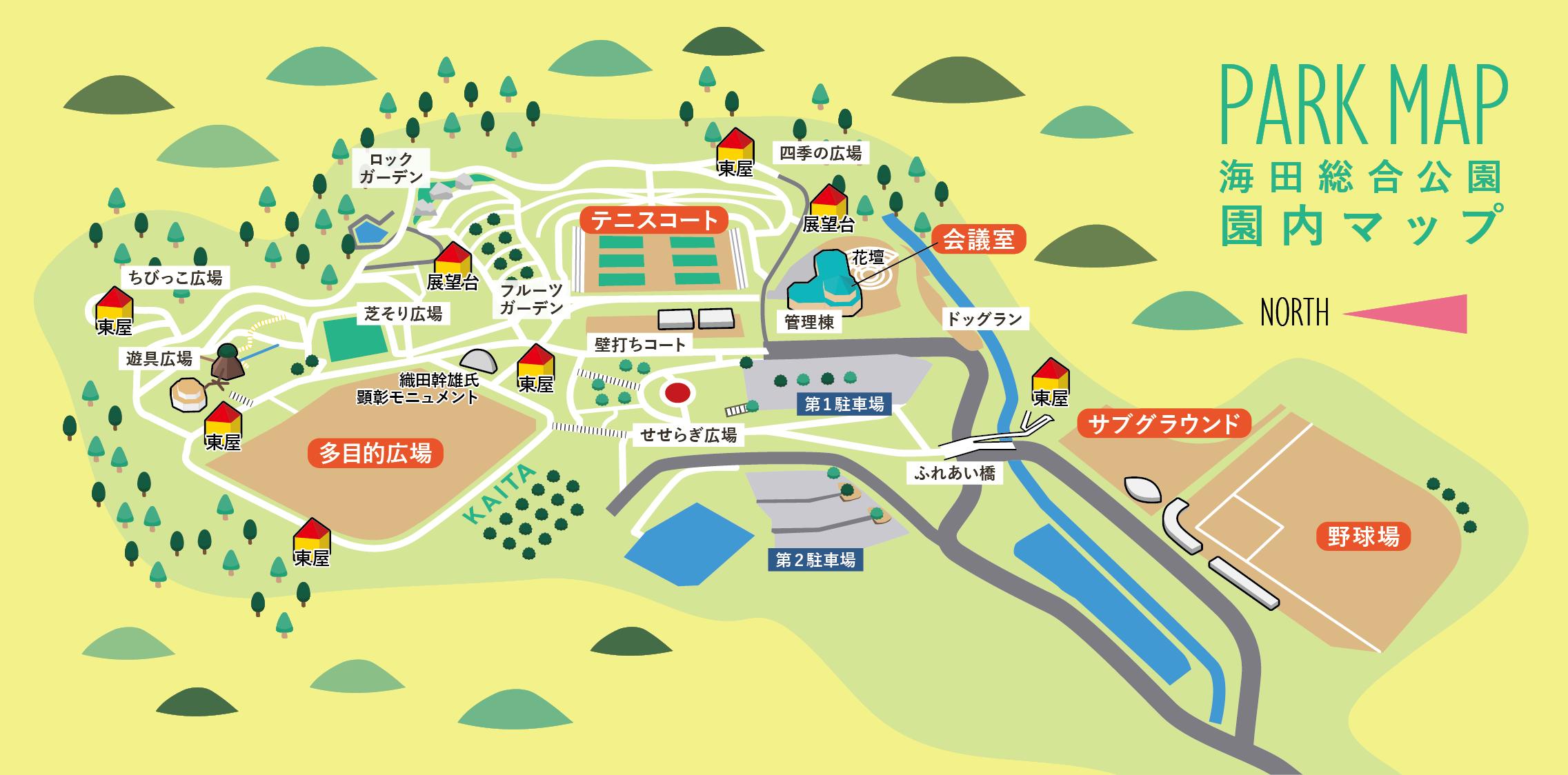 海田総合公園園内マップ